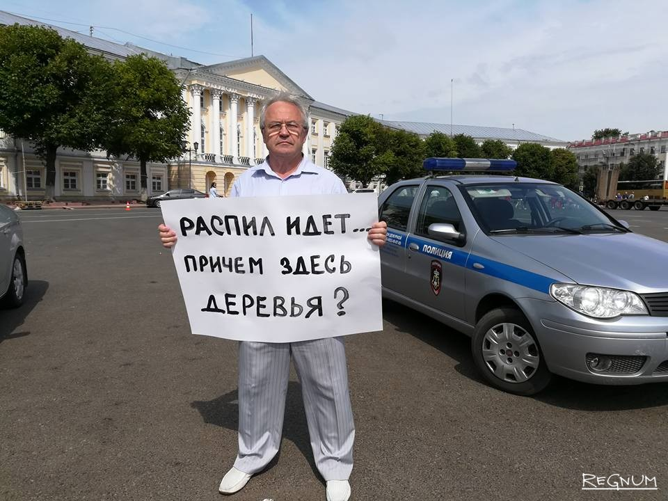 Пикет в Ярославле