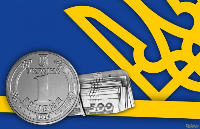 Металлургия пикирует вниз и грозит обрушить гривну: обзор экономики Украины