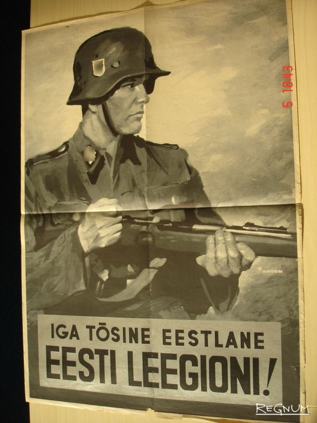 Эстония: нацисты — гордость, красноармейцы — позор страны
