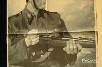 Плакат немецких оккупантов «Каждый настоящий эстонец, вступай в Эстонский легион!»