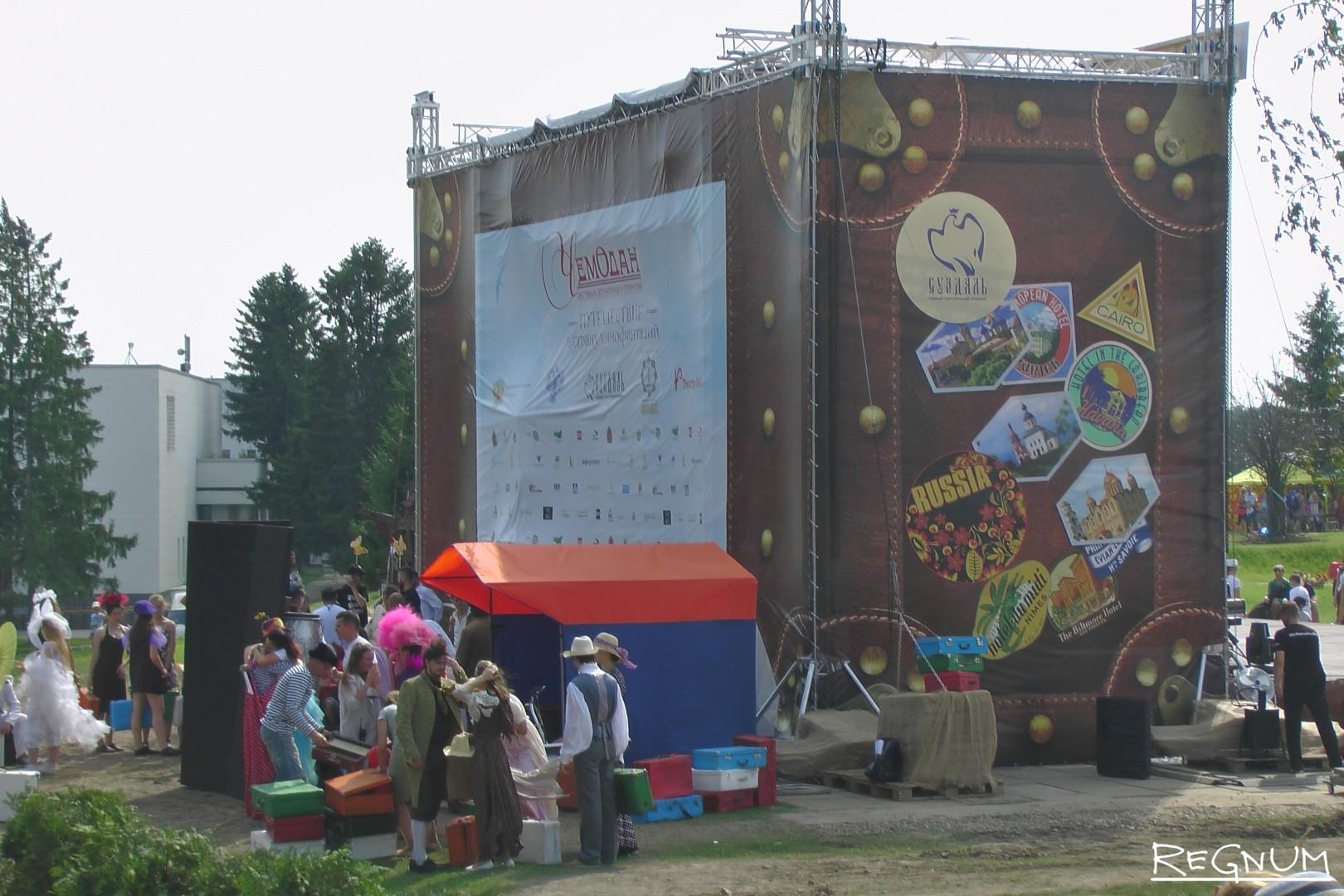 Фестиваль «Чемодан» в Суздале