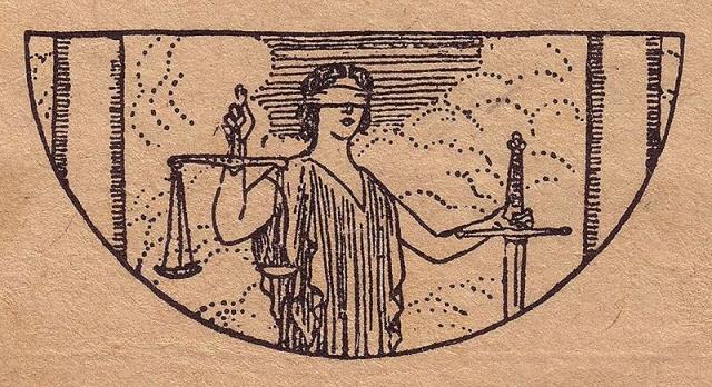Еженедельный журнал Жизнь и суд, СПб, №12, март 1916 года