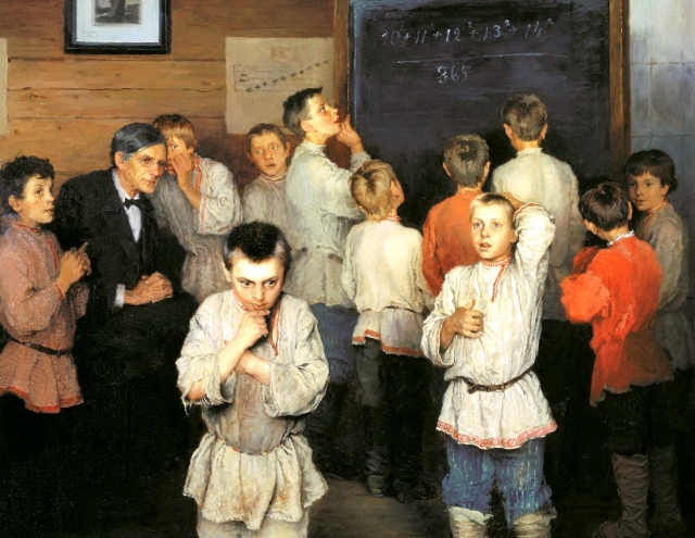 Николай Богданов-Бельский. Устный счёт (фрагмент). 1895