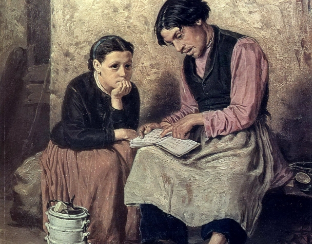 Василий Перов. Дворник — самоучка (фрагмент). 1868