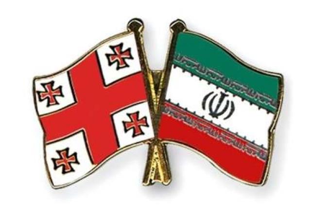 Иран и Грузия