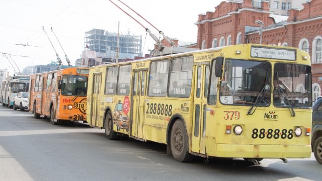 Общественный транспорт. Екатеринбург.