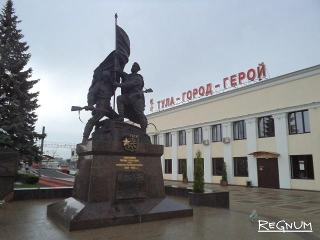 Город-Герой Тула – символ единства российской истории — фоторепортаж