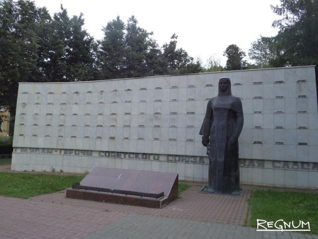 Героям Советского Союза вечная слава