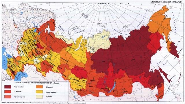 Рис. 35. Карта пожарной опасности лесного фонда России (бордовый цвет — чрезвычайная опасность, красный — высокая)
