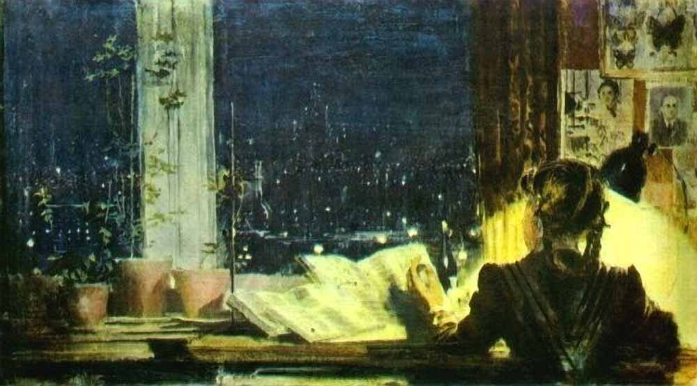 Юрий Пименов. Огни университета. 1963