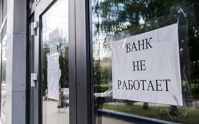 Шесть из 13: акционеры казанского «ИнтехБанка» переходят в банкроты?