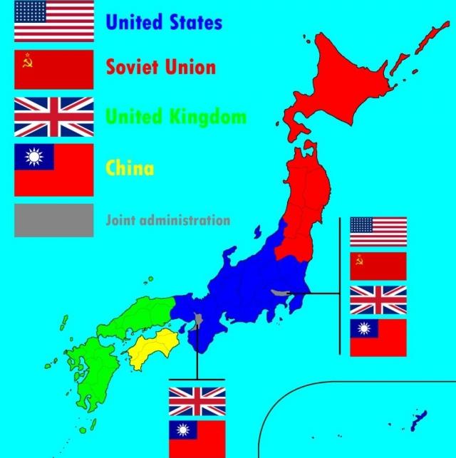 Расчленить Японию хотели США, а не Сталин