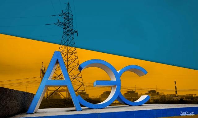 Авантюра года — достройка энергоблоков АЭС Украины «под Европу»: обзор