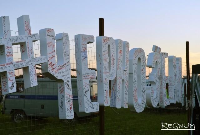 Так организаторы определяли географию фестиваля — к концу третьего дня свободного места на буквах не осталось