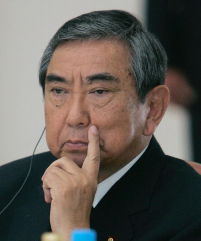 Ёхэй Коно