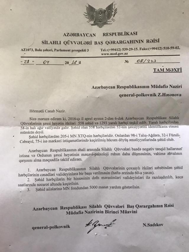 Письмо начальника генерального штаба ВС Азербайджана министру обороны Закиру Гасанову