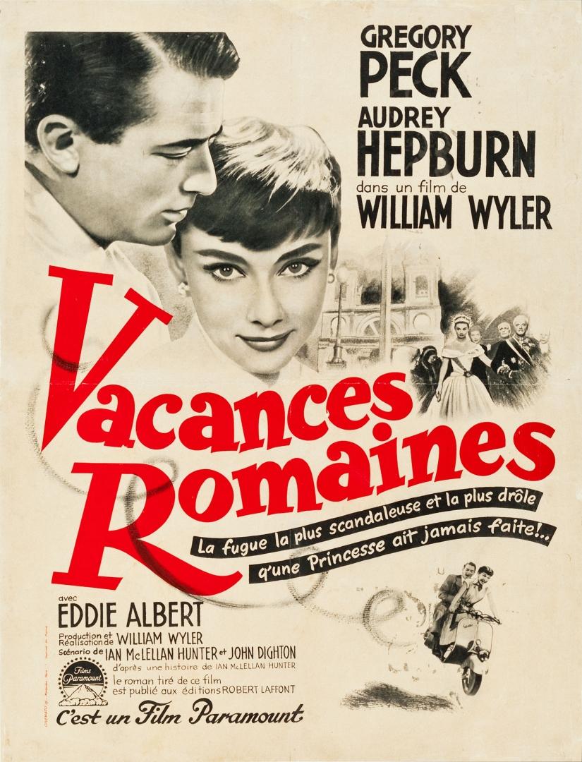 Плакат фильма «Римские каникулы»