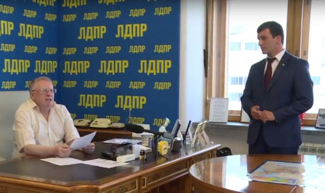 Жириновский представил своего внебрачного сына в Северной Осетии (видео)