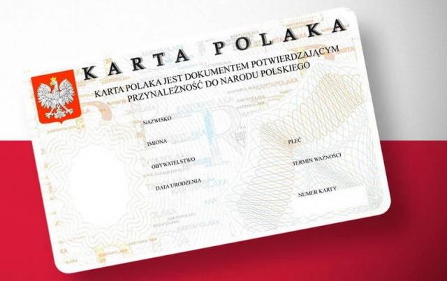 Украинские мигранты как взрывчатка для Польши