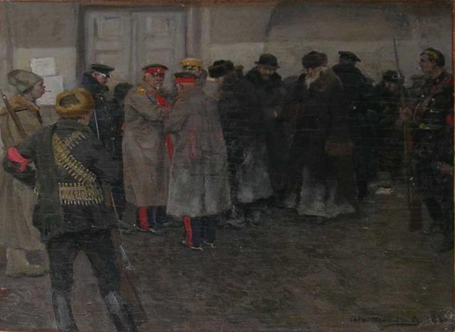 Украинская Рада поставила вопрос о репрессиях