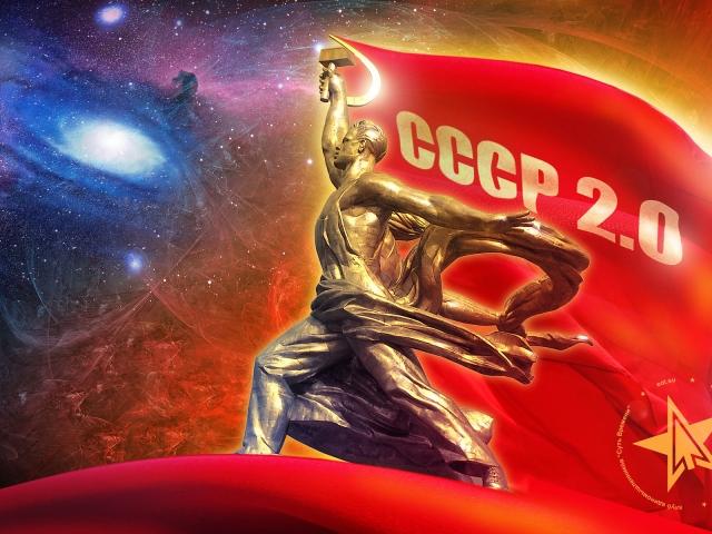 Италия: «Россия хочет обратно в СССР»