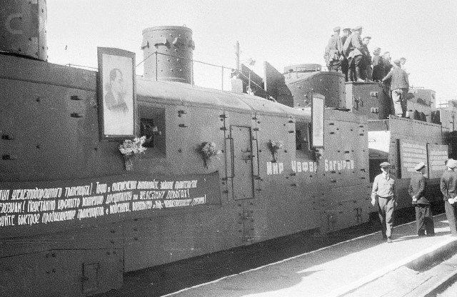 Бронепоезд «Мир Джафар Багиров». 1943