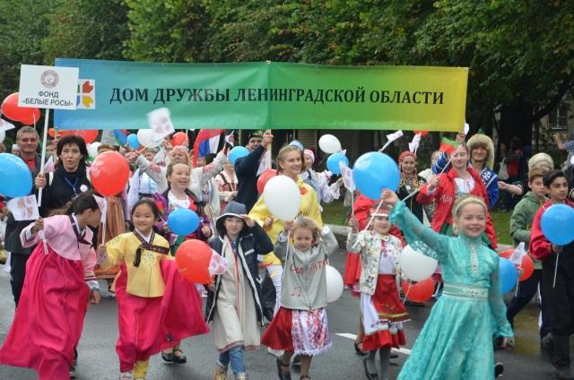 Дом Дружбы Ленинградской области