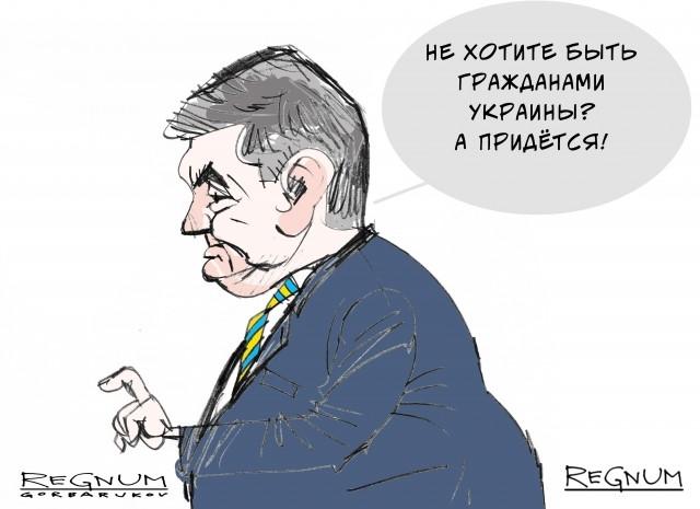 США готовят победу «майдана» для Донбасса