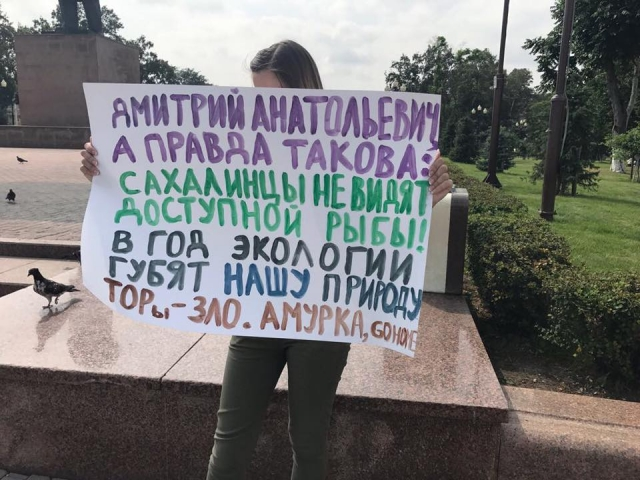 «Визит Медведева на Сахалин не сильно навредит единороссам». Сахалинцы продолжают выражать недовольство по поводу визита премьер-министра