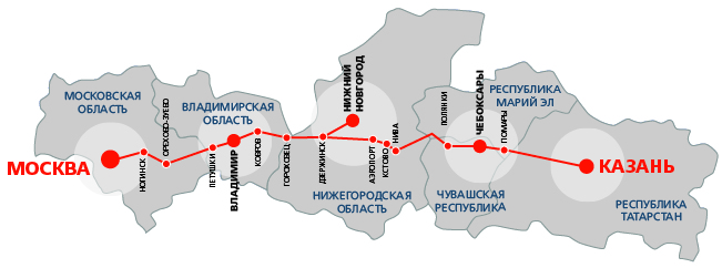 Участок Москва — Казань