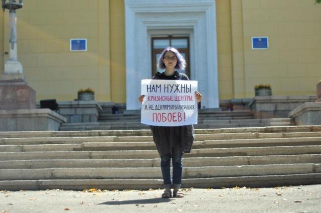 Бытовое насилие в Казахстане: местные феминистки провели акцию протеста