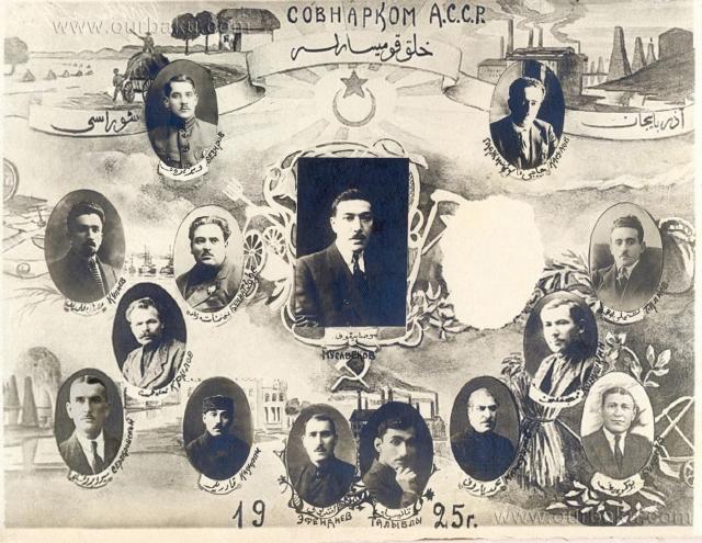 Совнарком Азербайджанской ССР. Мир Джафар Багиров распалагался справа от председателя Мусабекова. Фотография выбелена