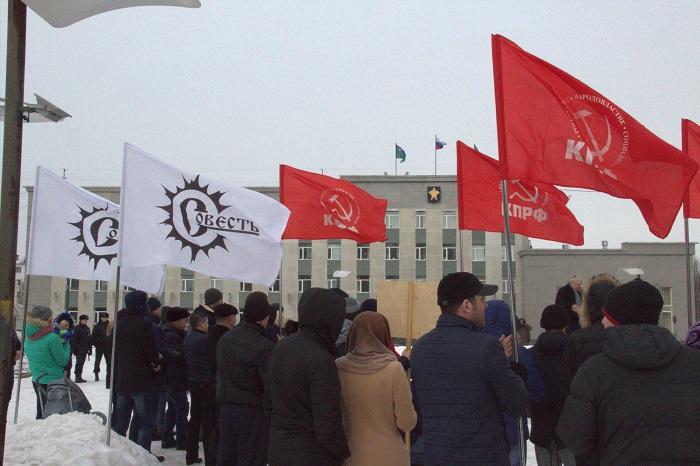 Митинг в Сургуте