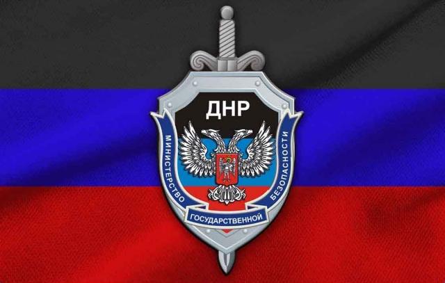 В ДНР осудили двоих жителей республики за шпионаж в пользу Украины