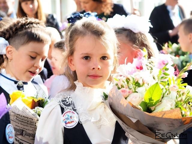 Первоклассники гимназии №24 в Калуге