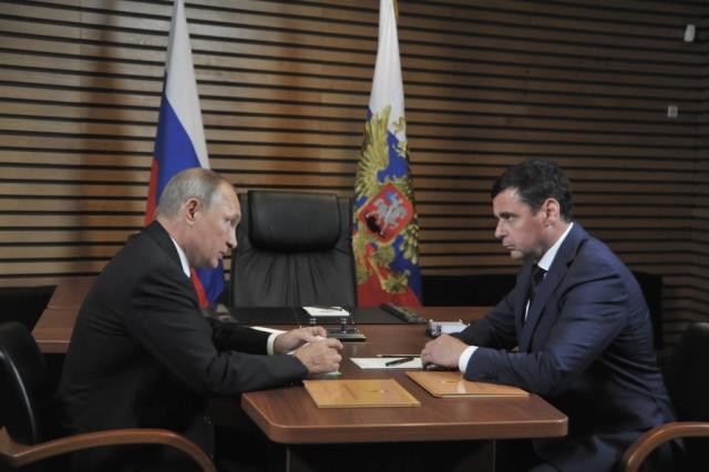 «Зеленую» папку из рук Путина получил губернатор Ярославской области