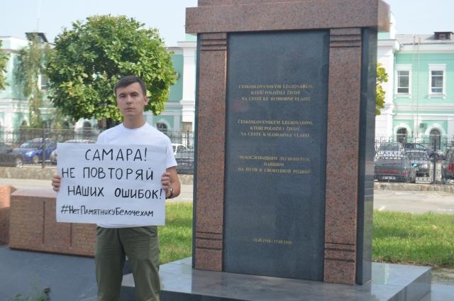 Цена на памятники самары к какому памятники на могилу фото фото хаванское кладбище