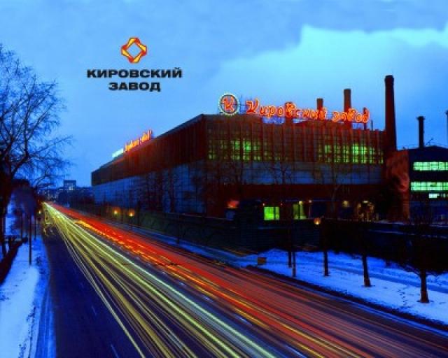 главным завод имени кирова санкт-петербург молимся том, чтобы