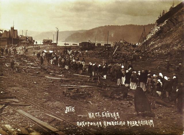 Взрыв устроенный белочехами на станции Байкал. Похороны