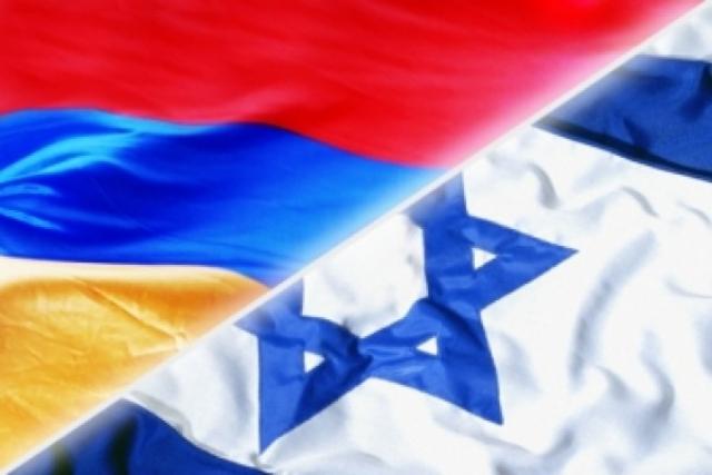 Что разделяет и что связывает Армению и Израиль