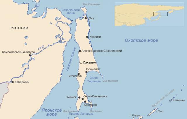 Проект моста Сахалин — Хоккайдо — это проект капитуляции перед Японией