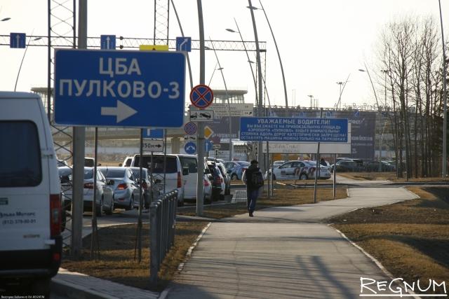 Пассажиры «Пулково» вместо комфорта получили проблемы. Что еще им готовят?