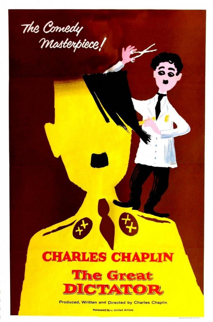 Постер фильма «Великий диктатор»
