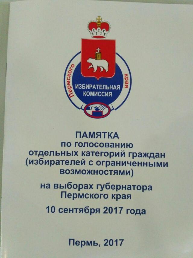 Дом культуры всероссийского общества слепых, участок № 3417