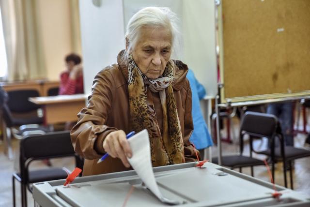 Единый день голосования в Москве