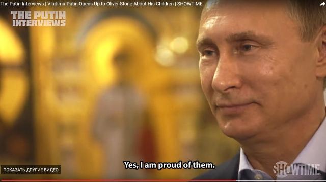 Испанское СМИ: Путин убедил Стоуна, что не будет царем