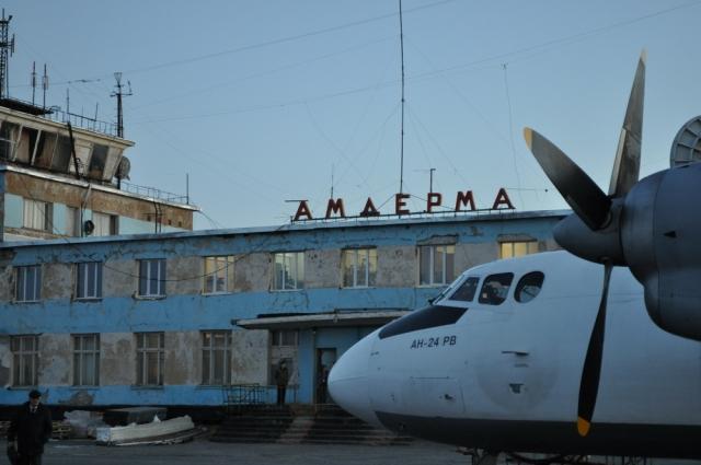 Поселок Амдерма в НАО вернет арктическое прошлое