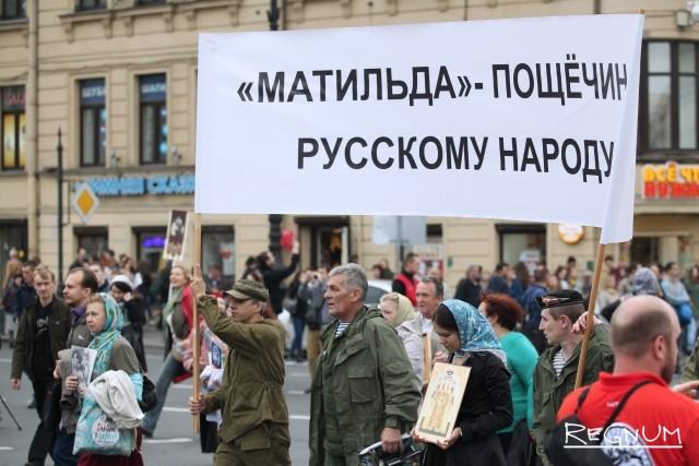Плакат недовольных фильмом Матильда