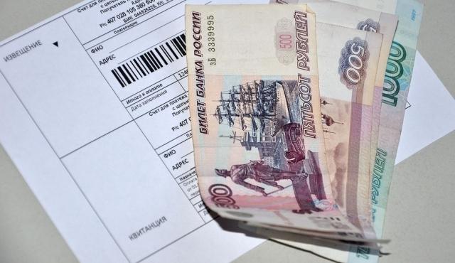 В Ярославской области «ЯрОблЕирц» рассылает квитанции-невидимки