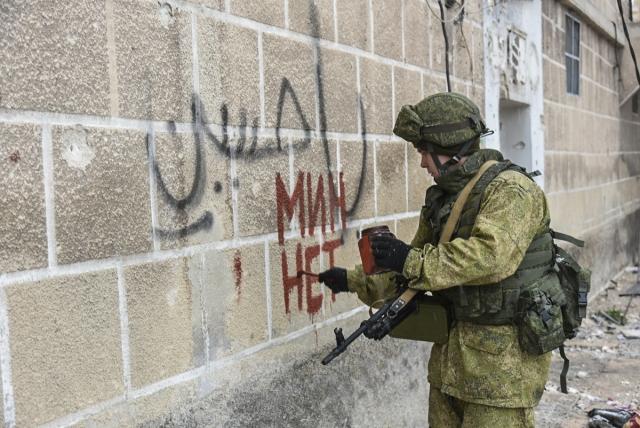 Работа инженеров Международного противоминного центра ВС России в освобожденном Алеппо